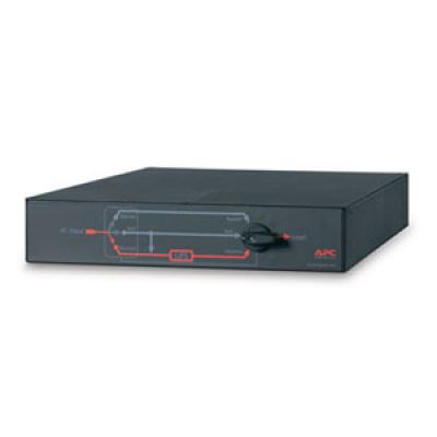 APC Service Bypass Panel- 230V,50A,BBM,IEC320 C20/HW input,IEC-320 Output- (2) C19 (8) C13