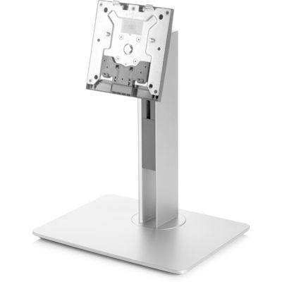 HP 800 G3 AIO Adjustable Height Stand